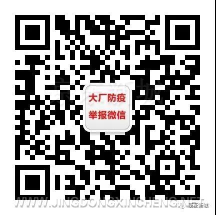 微信图片_20210119093624.jpg