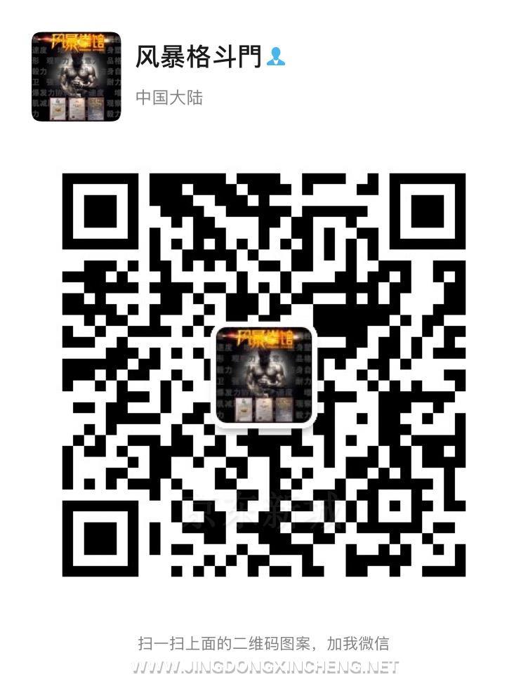 微信图片_20210610162438.jpg