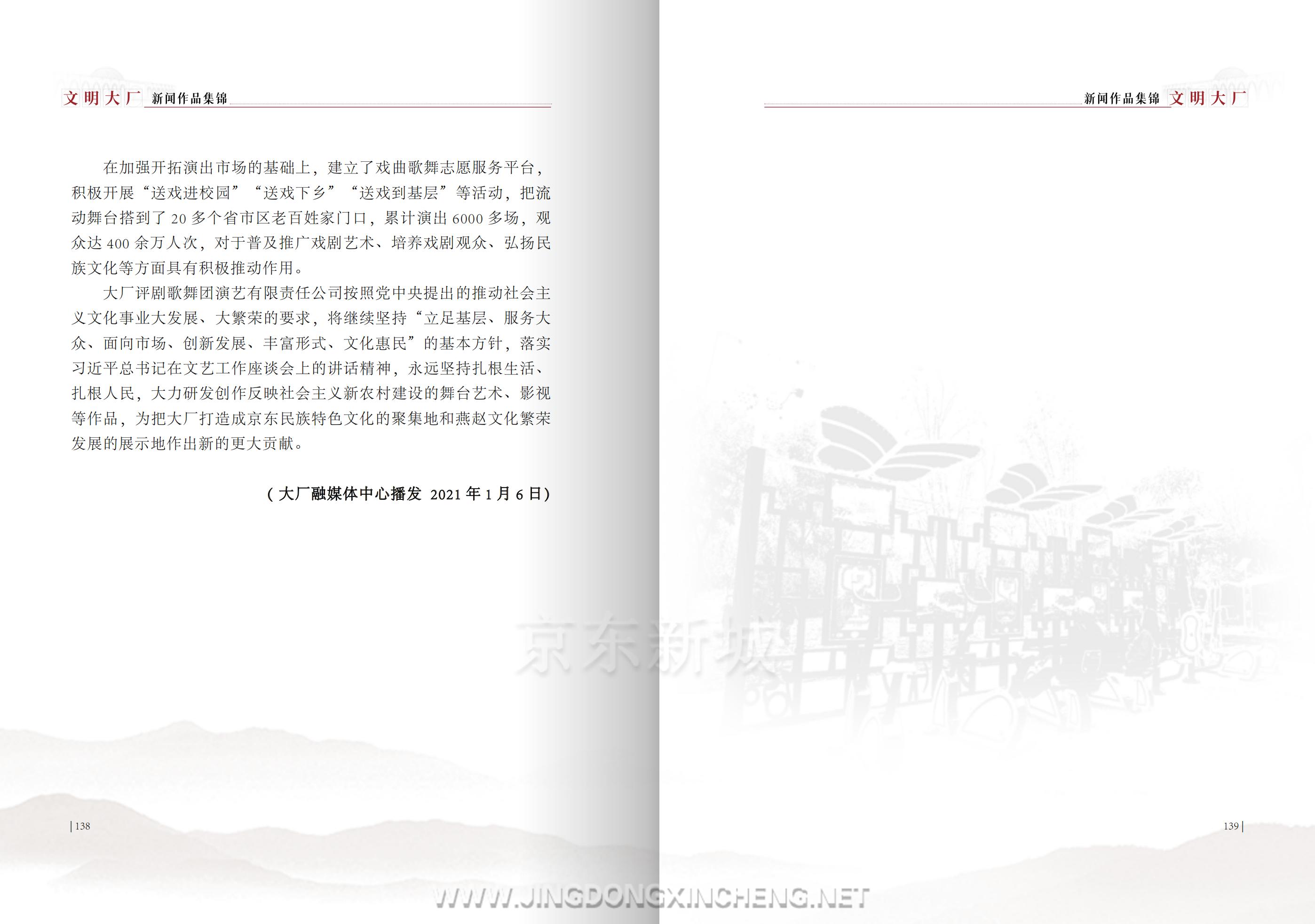 文明大厂书籍-定稿-上传版_73.png