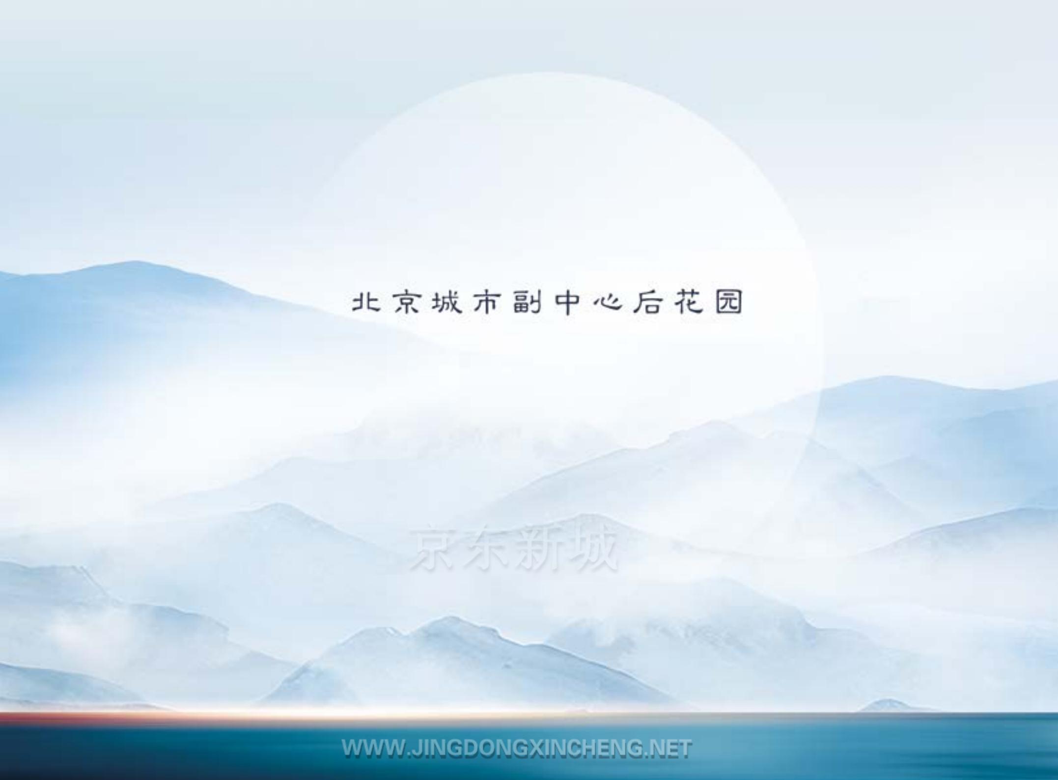 文明大厂-定稿-上传版_44.png